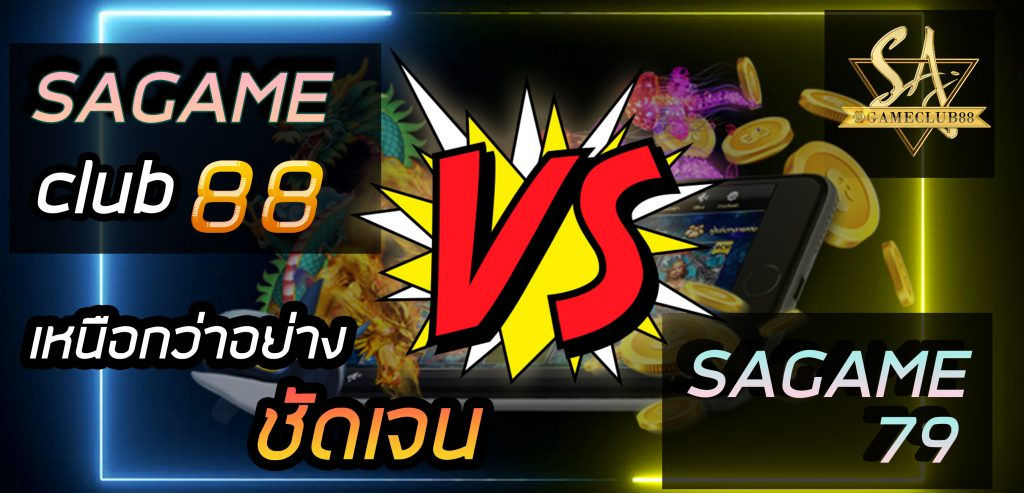 sagame79 สล็อตออนไลน์ SA Casino เครดิตฟรี 500 1